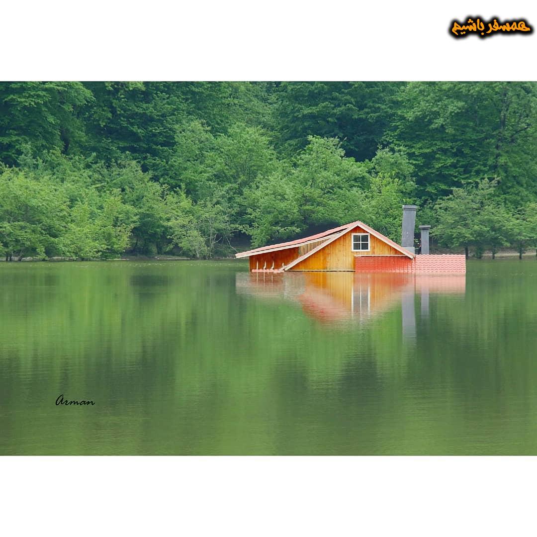 دریاچه سقالکسارهمسفرباشیم