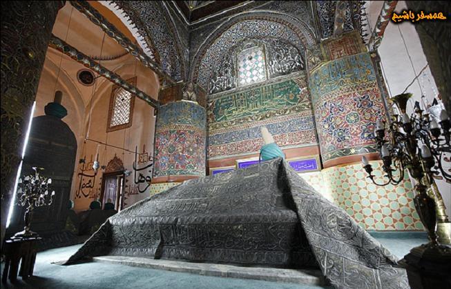 ارامگاه مولانا
