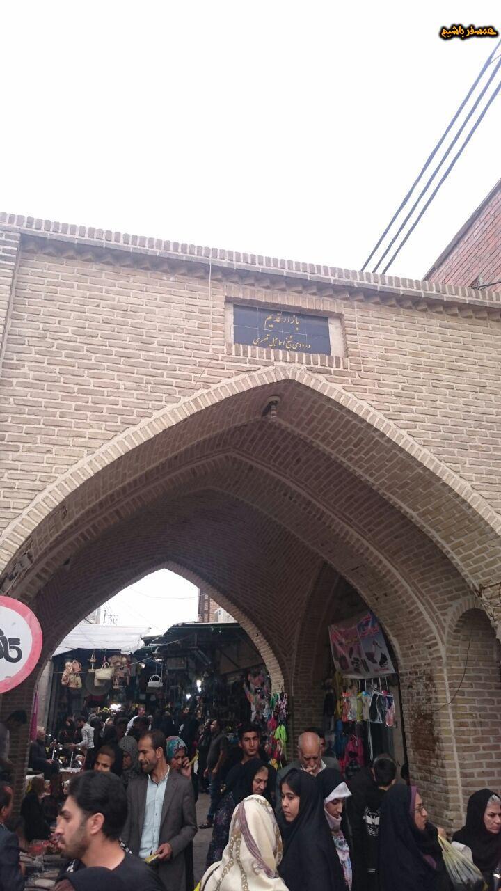 بازار دزفول