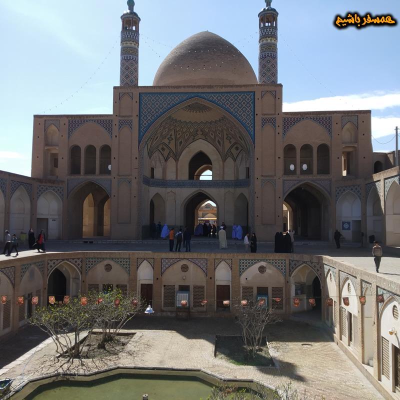 مسجد آقا بزرگ کاشان همسفر باشیم