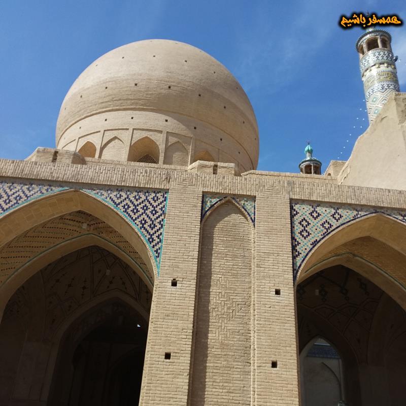 گمبد مسجد آقا بزرگ کاشان همسفر باشیم