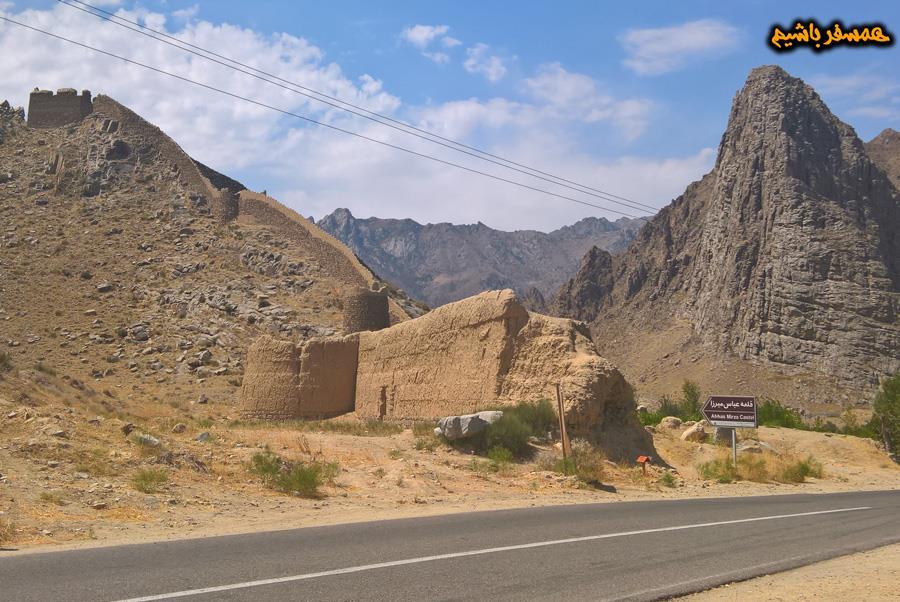 قلعه عباس میرزا همسفر باشیم