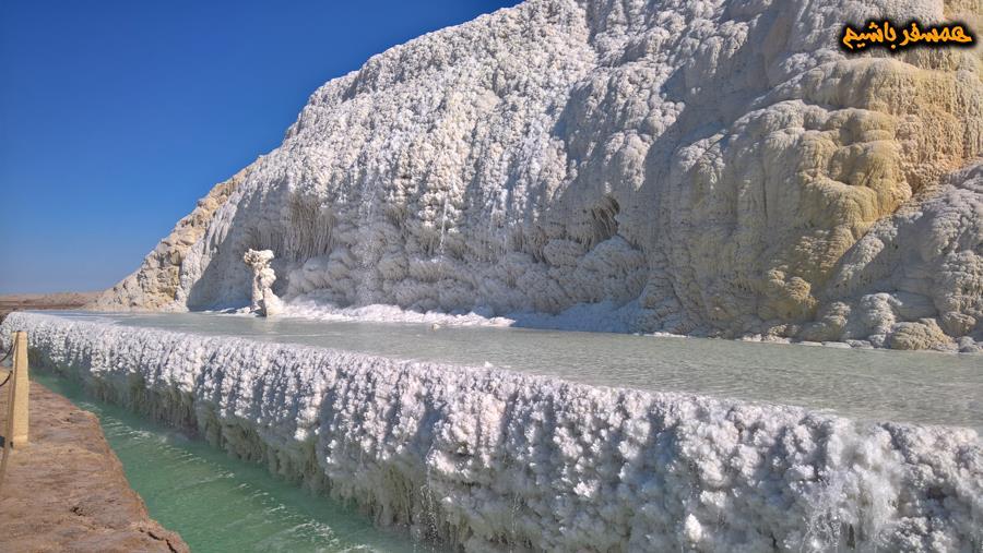 آبشار نمکی طبس